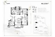 东海玉河院子C3户型-4室2厅2卫-123.0㎡