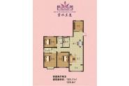 碧水兰庭户型4室2厅2卫130m²