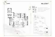 东海玉河院子B2户型-4室2厅2卫-140.0㎡