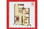 11#两室-2室2厅1卫-100.8㎡