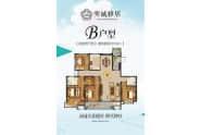 明诚雅居户型B户型-4室2厅2卫-168.0㎡