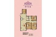 碧水兰庭户型4室2厅2卫127m²