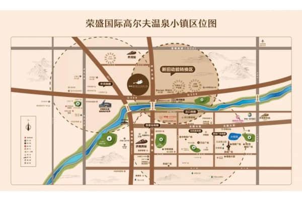 荣盛国际高尔夫温泉小镇区位图