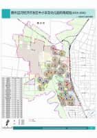 德州运河经济开发区中小学及幼儿园布局规划┈