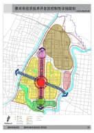 德州市经济技术开发区控制性详细规划