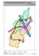 德州禹城市现代城乡空间结构体系图