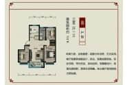 壹品原筑户型B三室两厅一卫
