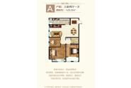 雅仕汇户型A三室两厅128.29平