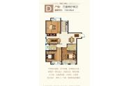 雅仕汇户型D三室两厅134.46平