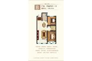 雅仕汇户型B两室两厅100.03平