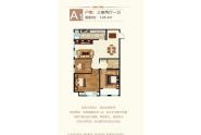 雅仕汇户型A1三室两厅128.3平