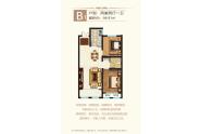雅仕汇户型B1两室两厅98.91平