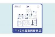 宁津富力城户型142平四室两厅两卫