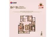 齐河东海玉景园D户型145平三室两厅两卫