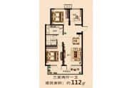 祥云公馆 三室两厅一卫112平
