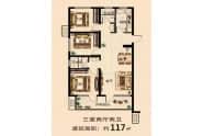 祥云公馆 三室两厅两卫117平