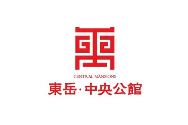 东岳中央公馆