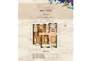 锦鸿学府户型D三室两厅两卫120.3平方米