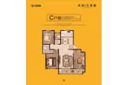 齐河东海玉景园C户型137-148平三室两厅两卫