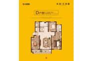 齐河东海玉景园D户型137-152平三室两厅两卫