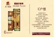 凯旋花园户型C两室两厅两卫118平