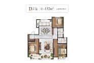 明德里户型图D三室两厅两卫132平