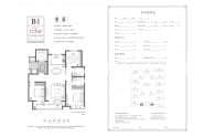 东海贵和府B1-B6户型125平三室两厅两卫