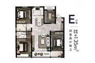 江南艺境户型E四室两厅两卫135平