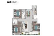 宁津阳光艺境户型128.26三室两厅两卫A3