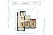 华耀悦珑湾户型A两室两厅一卫94平