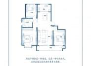 C户型 三室两厅一卫