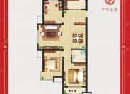 11#楼三室-3室2厅1卫-117.5㎡