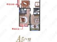 A5-3室2厅2卫