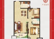 11#两室-2室2厅1卫-100.5㎡