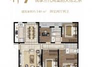 神7户型-4室2厅2卫-140.0㎡