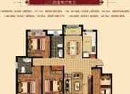 D户型-4室2厅2卫-147.2㎡
