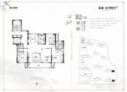 B2户型-4室2厅2卫-140.0㎡
