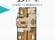D1户型-3室2厅1卫-122.0㎡