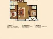 C户型-3室2厅3卫-160.0㎡