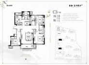 C3户型-4室2厅2卫-123.0㎡