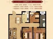 F户型-3室2厅1卫-112.0㎡