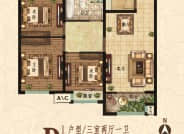 D户型 3室2厅1卫 108平米