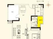10-11-17B户型-2室2厅1卫-94.0㎡