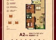 A2户型-2室2厅1卫-94.7㎡