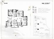 D户型-5室2厅2卫-143.0㎡