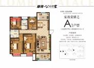 A1-4室2厅2卫-145.0㎡