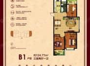 B1户型-3室2厅1卫-124.8㎡