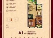 A1户型-2室2厅1卫-98.5㎡