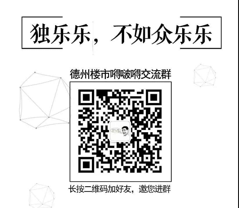 微信图片_20190305075857.jpg