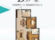 D3户型-2室2厅1卫-100.0㎡